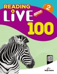Reading Live 100. 2