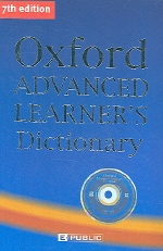 OXFORD ADVANCED LEARNERS DICTIONARY(7TH EDITION)(CD1장포함)
