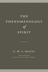 [해외]The Phenomenology of Spirit (Hardcover)