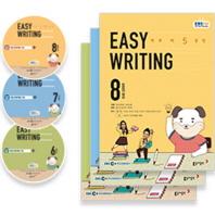 이지 라이팅(Easy Writing)(6.7.8월호)(2018)(EBS FM 라디오)(CD3장포함)(전3권)