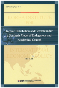 Income Distribution and Growth under a Synthesis Model of Endogenous and Neoclassical Growth(KIEP Wo