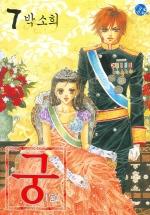 http://image.kyobobook.co.kr/images/book/large/491/l9788953256491.jpg