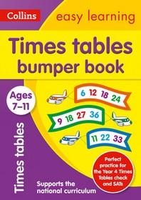 [해외]Times Tables Bumper Book (Paperback)