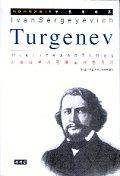 투르게네프(위대한 작가들 16)