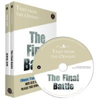오디세이 이야기. 6: 최후의 전투(The Final Battle)