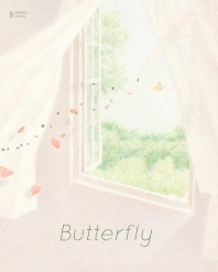 Butterfly(양장본 HardCover)