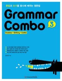 Grammar Combo. 3