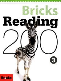 Bricks Reading 200. 3