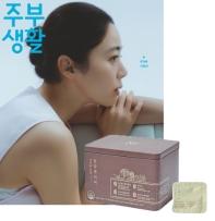 스타일러 바이(Styler by) 주부생활(2017년 7월호)