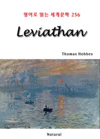 Leviathan (영어로 읽는 세계문학 256)