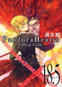 [해외]PANDORAHEARTSOF 18.5