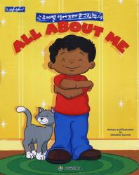 All About Me(CD1장포함)(주제별 영어노래 큰 그림책)