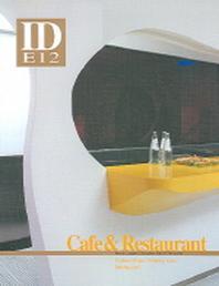 INTERIOR DETAIL 12-CAFE & RESTAURANT