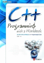 C++ PROGRAMMING WITH A WORKBOOK