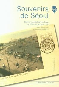 Souvenirs de Seoul