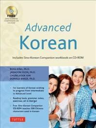 Advanced Korean