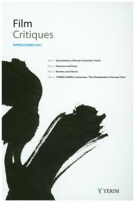 Film Critiques(Fipresci Korean Vol. 7)
