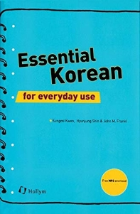 Essential Korean: with MP3