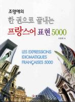 ����� ǥ�� 5000(������� �� ������ ������)(�ݾ���)