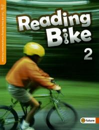 Reading Bike. 2(CD1장포함)