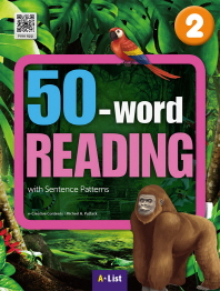 50-word Reading. 2: Student Book(WB+MP3 CD+단어/문장쓰기 노트)(CD1장포함)