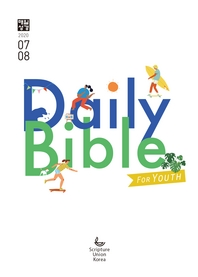 DAILY BIBLE for Youth  2020년 7-8월호