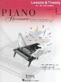 [해외]Piano Adventures