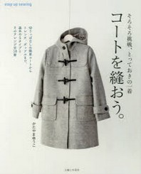 http://www.kyobobook.co.kr/product/detailViewEng.laf?mallGb=JAP&ejkGb=JNT&barcode=9784391151497&orderClick=t1h