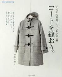 http://www.kyobobook.co.kr/product/detailViewEng.laf?mallGb=JAP&ejkGb=JAP&barcode=9784391151497&orderClick=t1g
