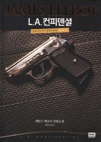 L.A. 컨피덴셜(알에이치코리아 판타스틱 픽션 Gold 1)