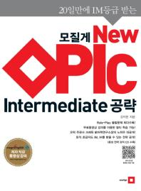 OPIc Intermediate ��(����� New)
