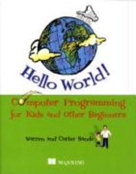 [해외]Hello World! (Paperback)