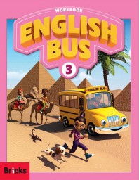 English Bus. 3(Workbook)