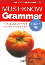 MUST-KNOW GRAMMAR(FINISH UP)