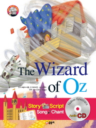 The Wizard of Oz(오즈의 마법사)(CD1장포함)(First Story Books 7)(양장본 HardCover)