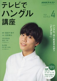http://www.kyobobook.co.kr/product/detailViewEng.laf?mallGb=JAP&ejkGb=JNT&barcode=4910091930499&orderClick=t1g
