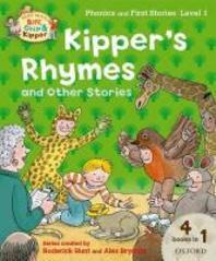 [해외]Oxford Reading Tree Read with Biff, Chip and Kipper (Paperback)
