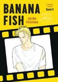 [해외]Banana Fish: Ultimative Edition