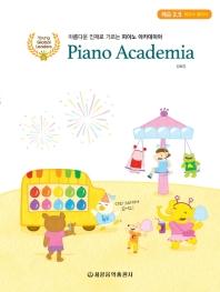 피아노 아카데미아 레슨. 2.5 (테크닉 클리닉)(아름다운 인재로 기르는)(CD1장포함)