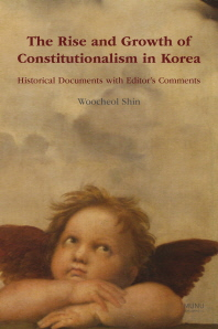 The Rise and Growth of Constitutionalism in Korea Historical Documents with Editor's Comments(양장?