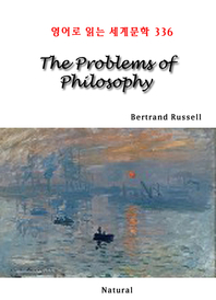 The Problems of Philosophy (영어로 읽는 세계문학 336)
