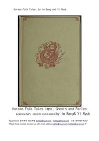한국민화The Book of Korean Folk Tales