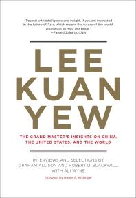 [해외]Lee Kuan Yew