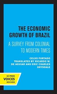 [해외]The Economic Growth of Brazil