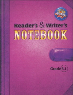 READERS WRITERS NOTEBOOK GRADE 3.1