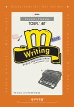 링구아포럼 TOEFL iBT m-Writing (중급작문)