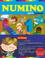 NUMINO MATH TEXTBOOK 1A