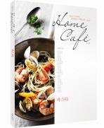 HOME CAFE: 파스타(집에서 만나는 라퀴진의 카페 요리 3)