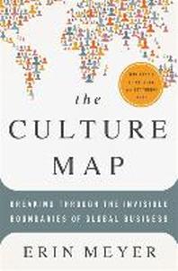 [해외]The Culture Map