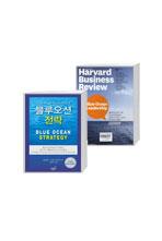 블로오션전략 + 하버드 비즈니스 리뷰(한국판)